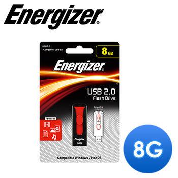 Energizer勁量 8GB Classic Slider 經典滑蓋隨身碟(黑紅色)-C01004EZ