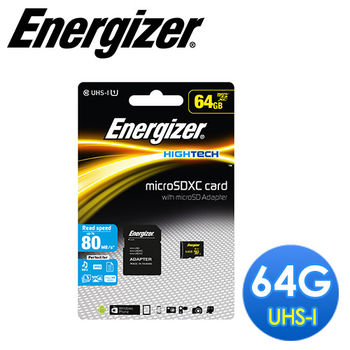 Energizer 勁量 64GB UHS-I microSDHC 高速記憶卡 (含轉卡)-C01007EZ