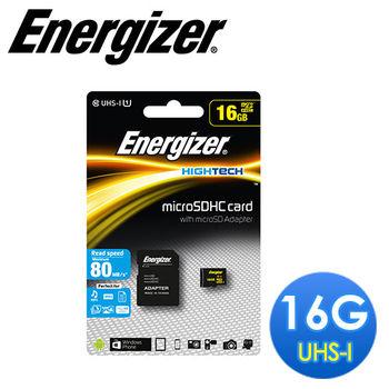 Energizer 勁量 16GB UHS-I microSDHC 高速記憶卡 (含轉卡)-C01002EZ
