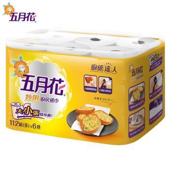 【五月花】妙用廚房紙巾112組*6捲*8袋共48捲/箱