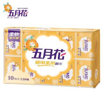 【五月花】聰明萬用紙巾120抽*10包*6袋共60包/箱
