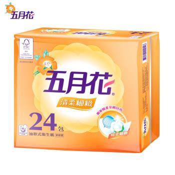 【五月花】清柔抽取衛生紙100抽*24包*3袋共72包/箱