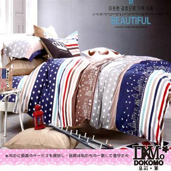 【AGAPE亞加‧貝】《獨家私花-星星日記》精梳純棉雙人5x6.2尺三件式床包組(百貨專櫃精品)