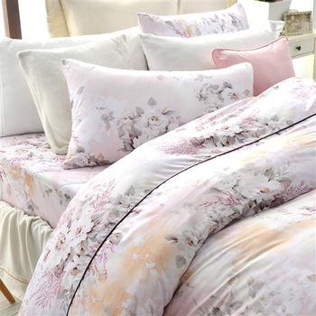 【美夢元素】白色戀人 粉 台灣製天鵝絨 雙人三件式枕套床包組