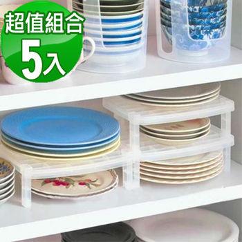 日式抗菌碗盤架/置物架-5入