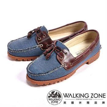 【WALKING ZONE】情侶款復刻拼接雷根鞋(藍色) -女鞋_(男女款尺寸皆有)