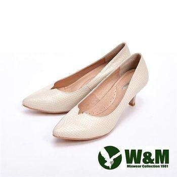 【W&M】 高質感經典女高跟鞋-米(另有黑)