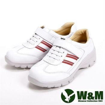 【W&M】FIT系列簡約氣墊增高休閒女鞋-白(另有粉)