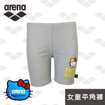 arena X KITTY兒童泳衣KSS4518WJA可愛曬抗UV速乾柔軟舒適速乾