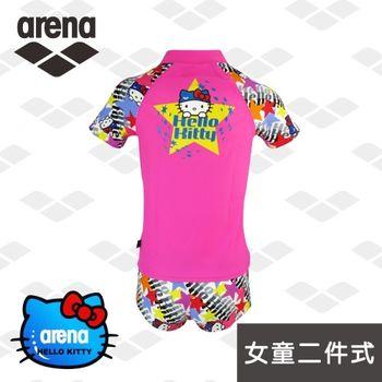 arena X Kitty兒童防曬泳衣KSS4518WJA可愛曬抗UV速乾柔軟舒適速乾