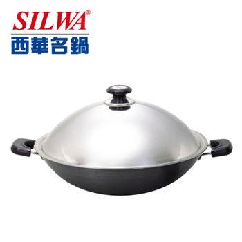 《西華Silwa》40cm超硬陽極料理炒鍋
