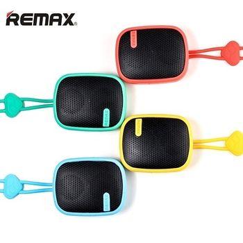 『REMAX』RB-X2 mini 智能藍牙音箱喇叭-贈16G記憶卡