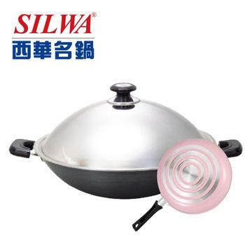 《西華Silwa》超值2入組 _ 買陽極炒鍋40cm(雙耳) 送炫麗不沾平底鍋28cm(不含蓋)