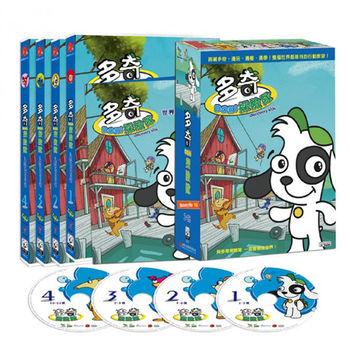 多奇探險隊(1-13) DVD