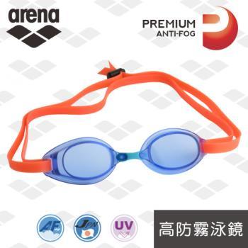 arena AGL-190PA訓練款TOUGH STREAM系列白金級防霧無墊圈泳鏡官方正品