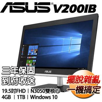 ASUS 華碩 Vivo AIO V200IBUK-305BC002X N3050雙核心 1TB硬碟 Win10 AIO美型桌上型電腦(無觸控)