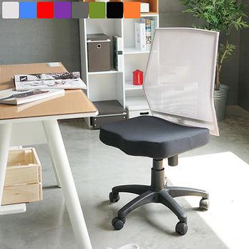 《舒適屋》完美曲線無扶手透氣網布辦公椅/電腦椅(8色可選)