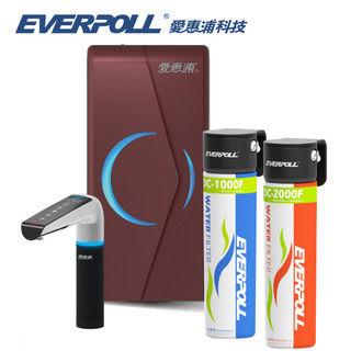 【EVERPOLL愛惠浦科技】廚下型雙溫UV觸控飲水機+守護升級全效淨水組 (EVB-298+DCP-3000) (時尚紅)