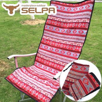 【韓國SELPA】民族風折疊椅椅套(紅色菱形條紋-二入)/桌墊/野餐墊/地墊/毯