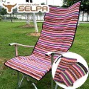 【韓國SELPA】民族風折疊椅椅套(粉色條紋-二入)/桌墊/野餐墊/地墊/毯