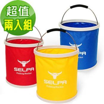 【韓國SELPA】收納大容量可摺疊多用途水桶/裝水/釣魚/露營/洗車(超值二入)