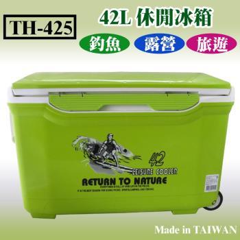 【我們釣魚趣】42L行動釣魚冰箱(雙開式)