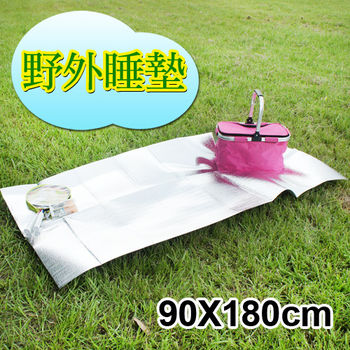 戶外野餐睡墊-90x180cm(3入組)