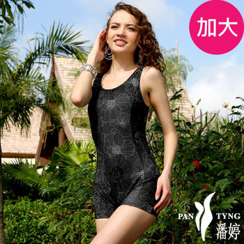 PanTyng潘婷 加大連身萊克泳裝-黑尚花-625