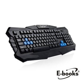 E-books Z2 HADES電競遊戲USB鍵盤