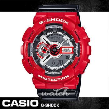 【CASIO 卡西歐 G-SHOCK 系列】熱情火紅_耐衝擊抗磁男錶_暖暖上市(GA-110RD)