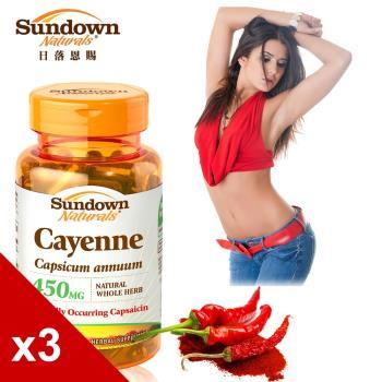 【美國Sundown日落恩賜】窈窕唐辛子膠囊x3瓶組(100粒/瓶)