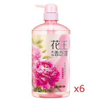 花王香皂露  滋潤柔滑型 風華牡丹香 750ml (6入)