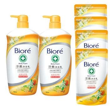 Biore 蜜妮淨嫩沐浴乳 抗菌光澤型 和歌山橙花香1000ml(2入)+補充包700ml(4入)