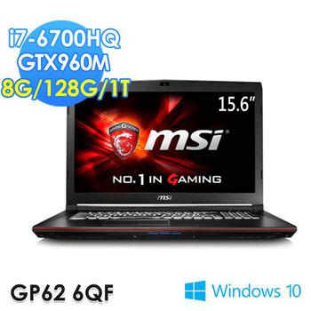 MSI 微星 GP62 6QF-847TW 15.6吋 i7-6700HQ 獨顯GTX960M 電競筆電
