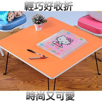 【將將好傢俱】魔術方塊圓角小方桌