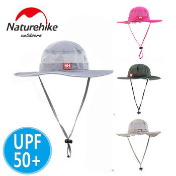 【Naturehike】UPF50+經典款速乾透氣漁夫帽/遮陽帽/防曬帽(二入)