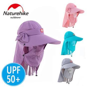 【Naturehike】UPF50+氣質款速乾透氣遮陽帽/大沿帽/防曬帽(二入)