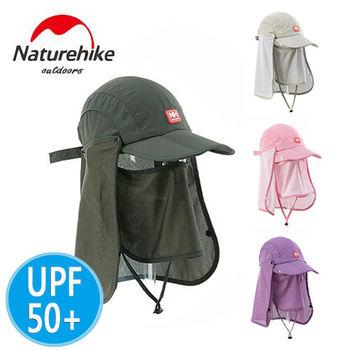 【Naturehike】UPF50+時尚款折疊速乾鴨舌帽/遮陽帽/防曬帽(二入)