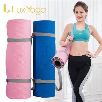 【Lux Yoga】12mm POE環保瑜珈墊/運動墊(國際認證/台灣製造/附背繩)