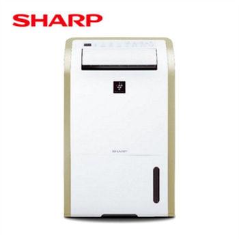 【SHARP 夏普】13公升節能除濕機 DW-E13HT-W