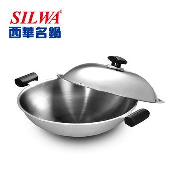 《西華Silwa》極光PLUS316不鏽鋼炒鍋40cm
