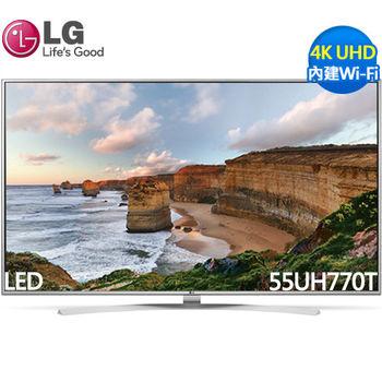 送好禮+安裝《LG樂金》55吋4K UHD 聯網電視 55UH770T