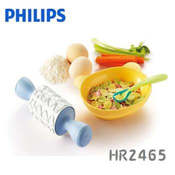 【PHILIPS】飛利浦健康兒童桿麵棒 HR2465
