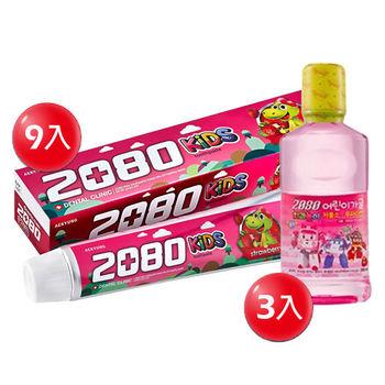 【韓國2080】買多更省!強齒健齦兒童牙膏+漱口水(12入組)