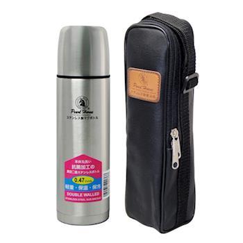 【日本寶馬】0.47L不鏽鋼真空保溫瓶 SHW-A-470