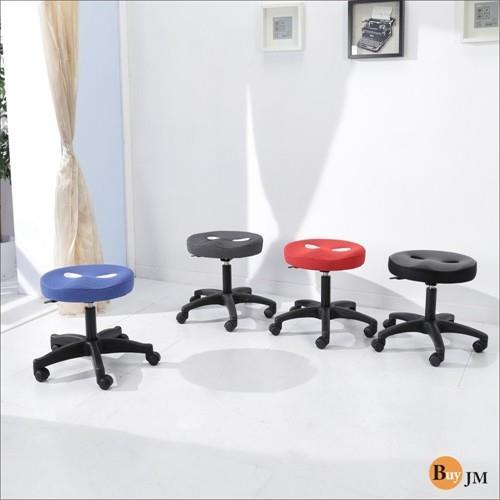 BuyJM 厚8公分立體成型泡棉圓型旋轉椅/美容椅/電腦椅