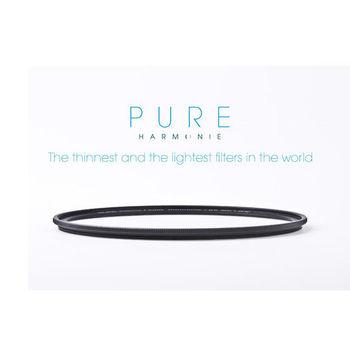 COKIN Pure Harmonie UV MC【43mm】超薄框 保護鏡 43
