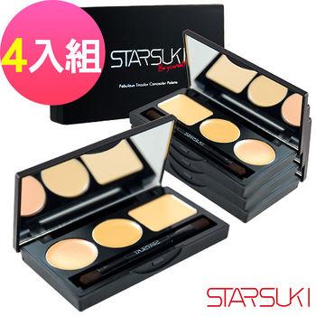 STARSUKI 不思議三色遮瑕盤 4入組