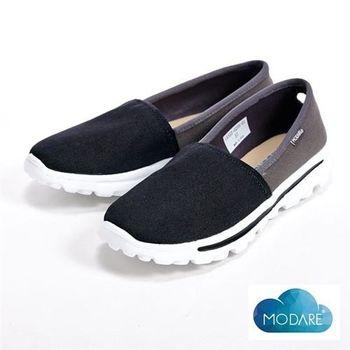 【W&M】MODARE 超彈力俏皮配色增高鞋女鞋-黑(另有綠/藍紅/粉/深藍)