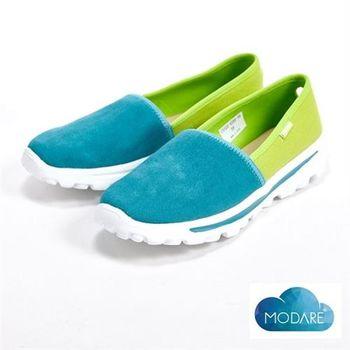 【W&M】MODARE 超彈力俏皮配色增高鞋女鞋-綠(另有黑/藍紅/粉/深藍)